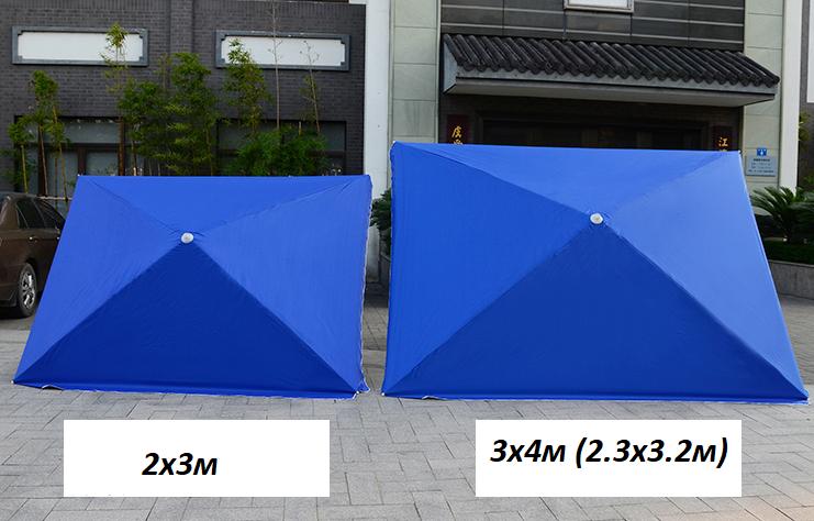 большой торговый зонт