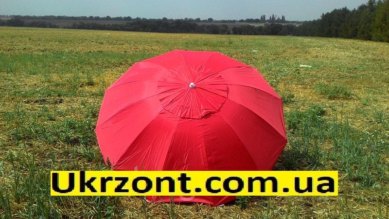 зонты для уличной торговли
