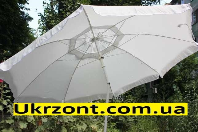 зонт 1,8м
