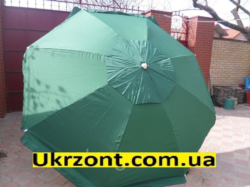 зонт круглый