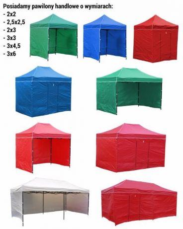 шатры для торговли