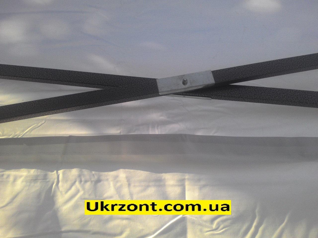 купить шатер украина