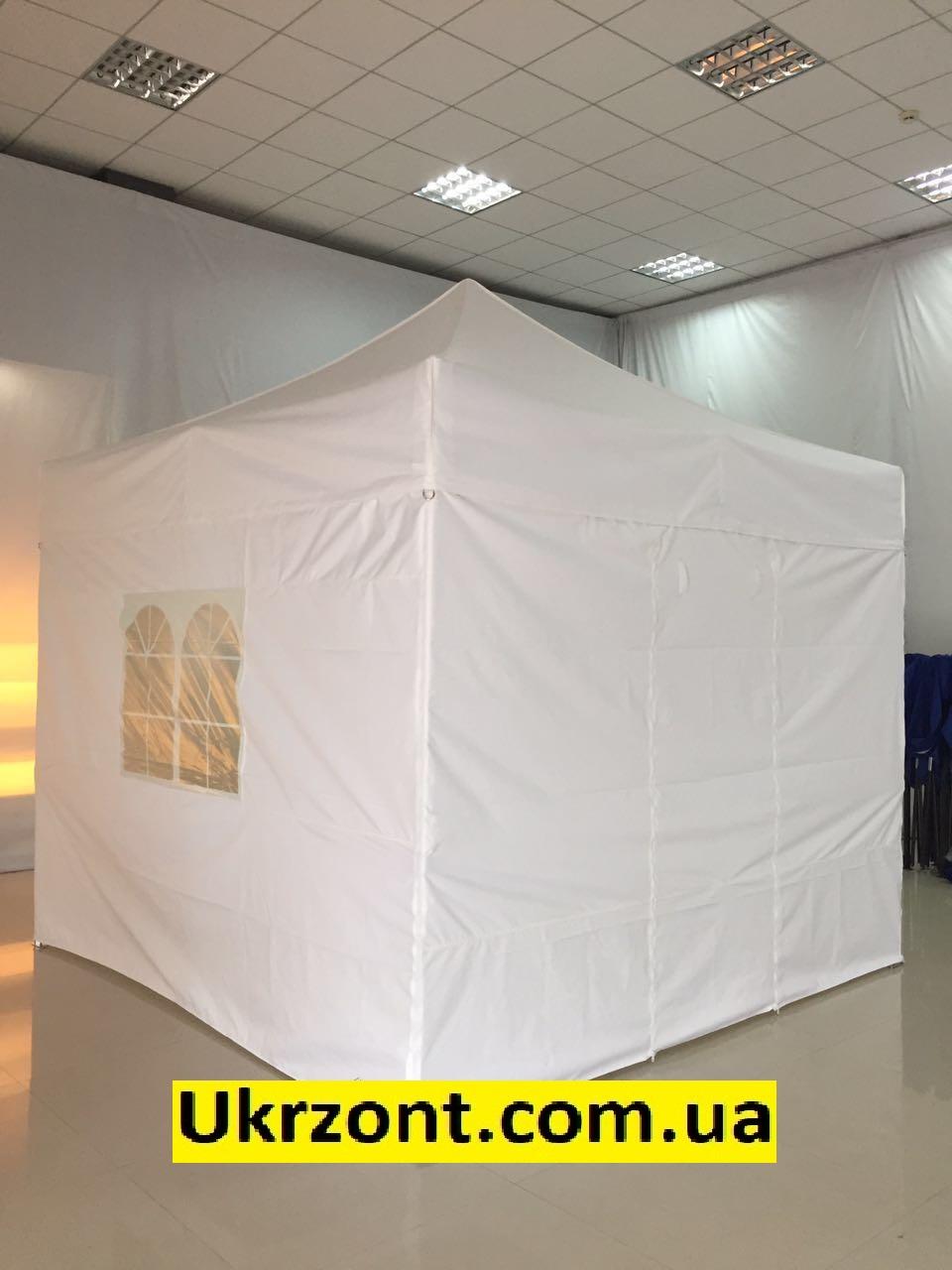 шатер белый свадебный