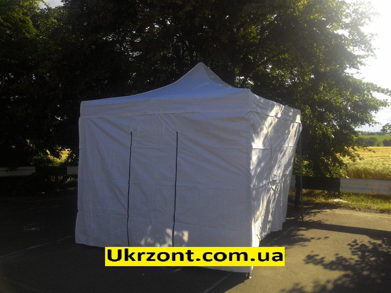 шатер торговый павильон