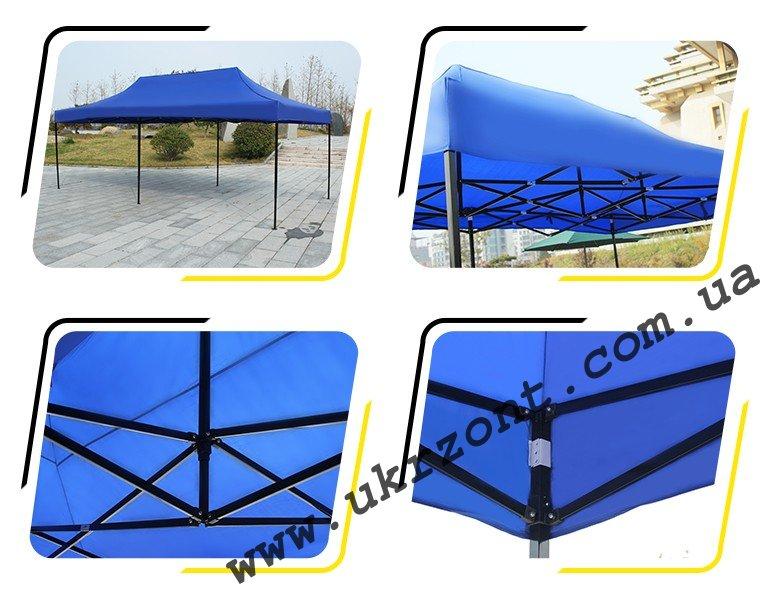 шатер 2,5х2,5м синий