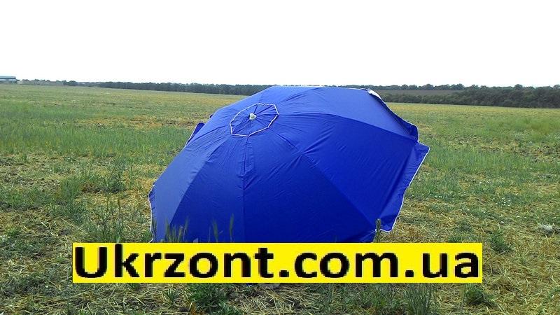 зонты 3м усиленные