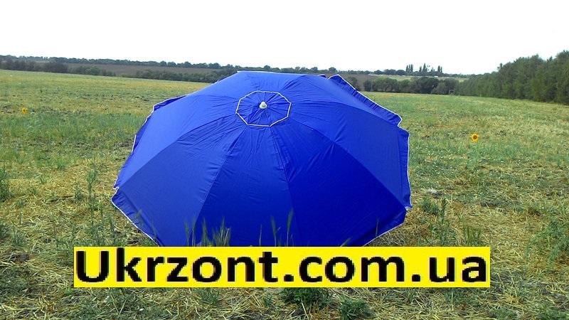 купить парасолю